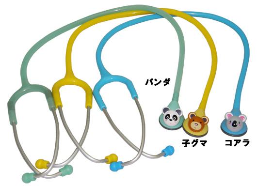 聴診器 【送料無料】 小児用聴診器 ADスコープ 618