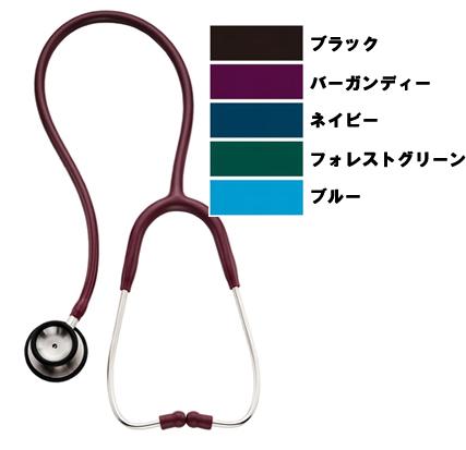聴診器 【送料無料】 プロフェッショナル聴診器 小児用 ウェルチ・アレン