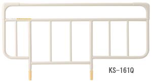 介護ベッド サイドレール ベッドサイドレール 標準タイプ 全高50.3cm(2本組み) KS-166 KS-161Q パラマウントベッド