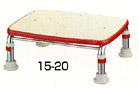 浴槽台 ステンレス製浴槽台R15-20 アロン化成
