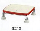 浴槽台 ステンレス製浴槽台Rミニ10 アロン化成