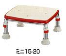 浴槽台 ステンレス製浴槽台Rミニ15-20 アロン化成