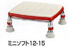 浴槽台 ステンレス製浴槽台Rミニソフト12-15 アロン化成