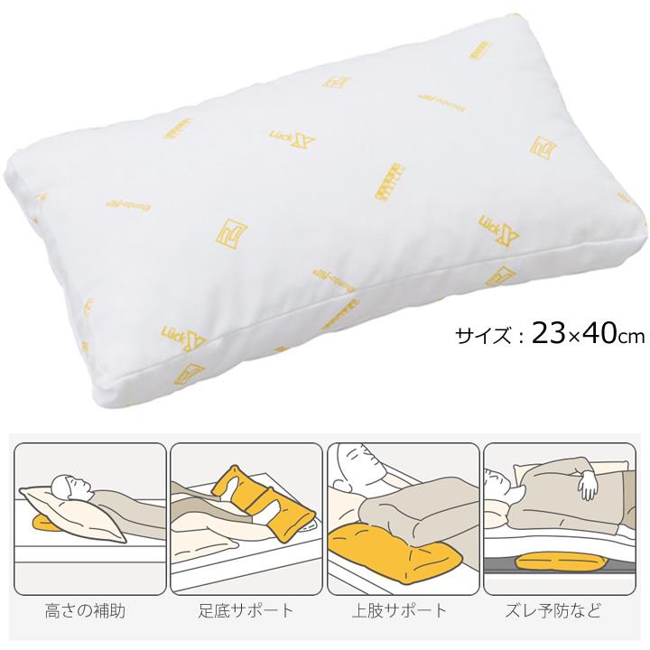 介護ベッド ロンボ ポジショニング ピロー&クッション (ロンボフィル) 【ケープ】 【RF4 RF32818】