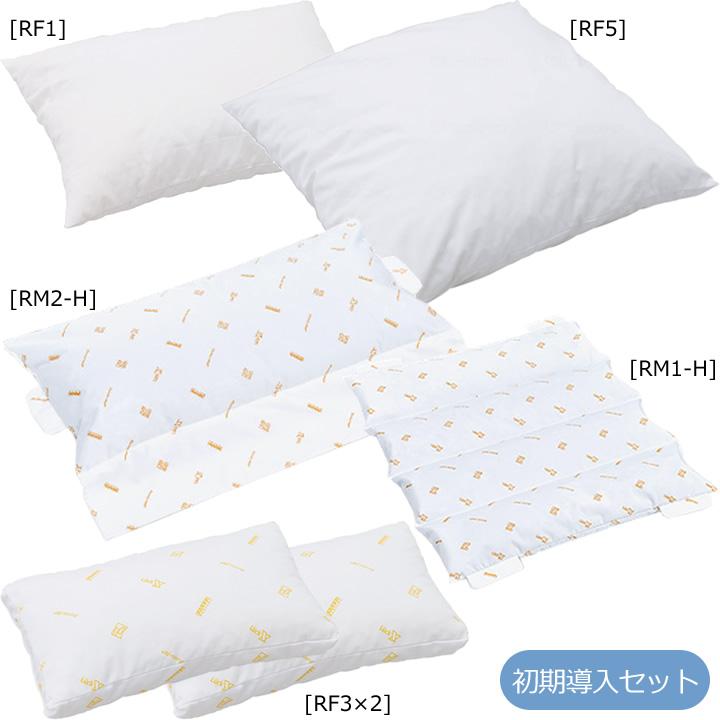介護ベッド ロンボ ポジショニング ピロー&クッション 初期導入セット 【ケープ】 【送料無料】