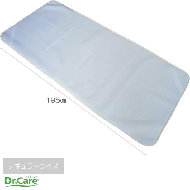 介護ベッド ブレイラプラス・ベッドパッド 【G.REST】 【BRPS830S BRPS910S】 【送料無料】