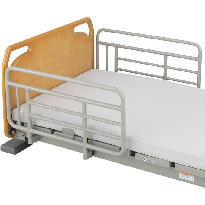 介護ベッド ジャストベルグランド サイドレール ショートサイズ対応 【アイシン精機】 【KPLR-524】