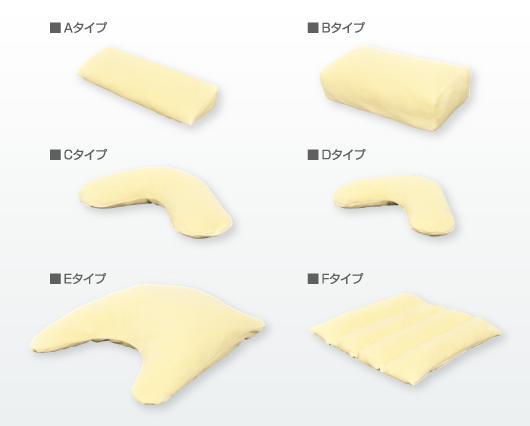 介護ベッド ミント Bタイプ 【モルテン】 【MINTNB】