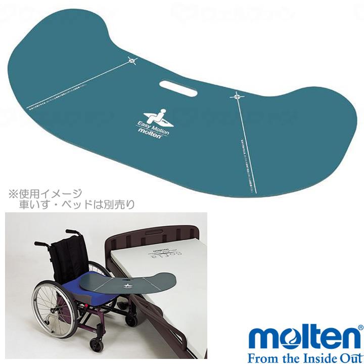 介護ベッド イージーモーション【MEMV】 Bタイプ(ブーメラン型)【モルテン】【MEMV【モルテン】】, 松尾村:e02a8362 --- sunward.msk.ru