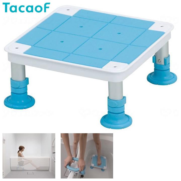 入浴用品 テイコブ浴槽台(小) 【幸和製作所】 【YD01-13 YD01-16】