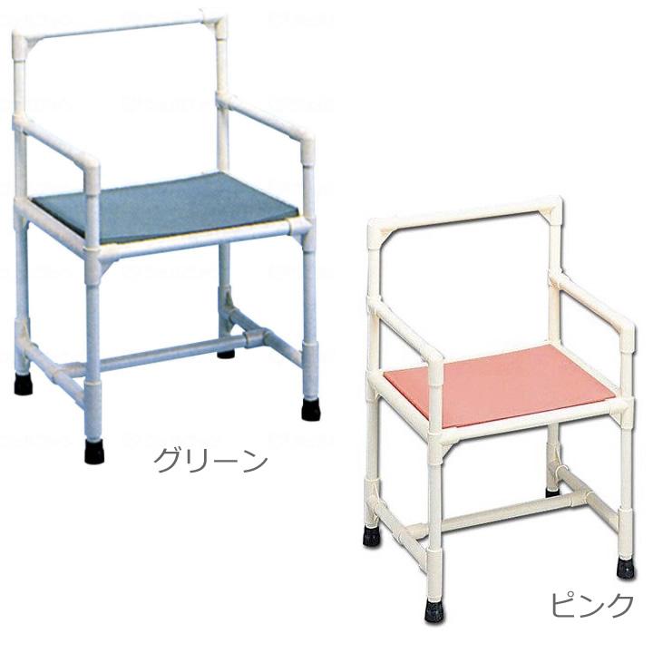 入浴用品 シャワーいす(背もたれ肘付型) 【トマト】 【TY-803】