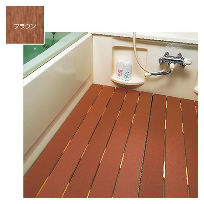 入浴用品 マット付きすのこ 【矢崎化工】 【CWM】 【送料無料】