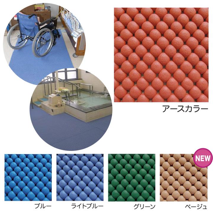 入浴用品 バイオクッション 【テクノ月星】 【BOC-10】 【送料無料】