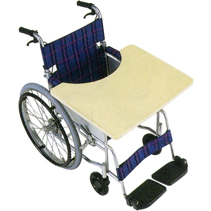 車椅子(車いす) 車いす用テーブル Eタイプ 【日進医療器】 【TY070E】