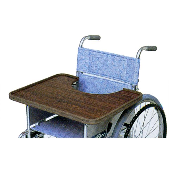 車椅子(車いす) テーブル(大)ゴム枠 【日進医療器】 【KF-4GF KF-4GJ KF-4GM】