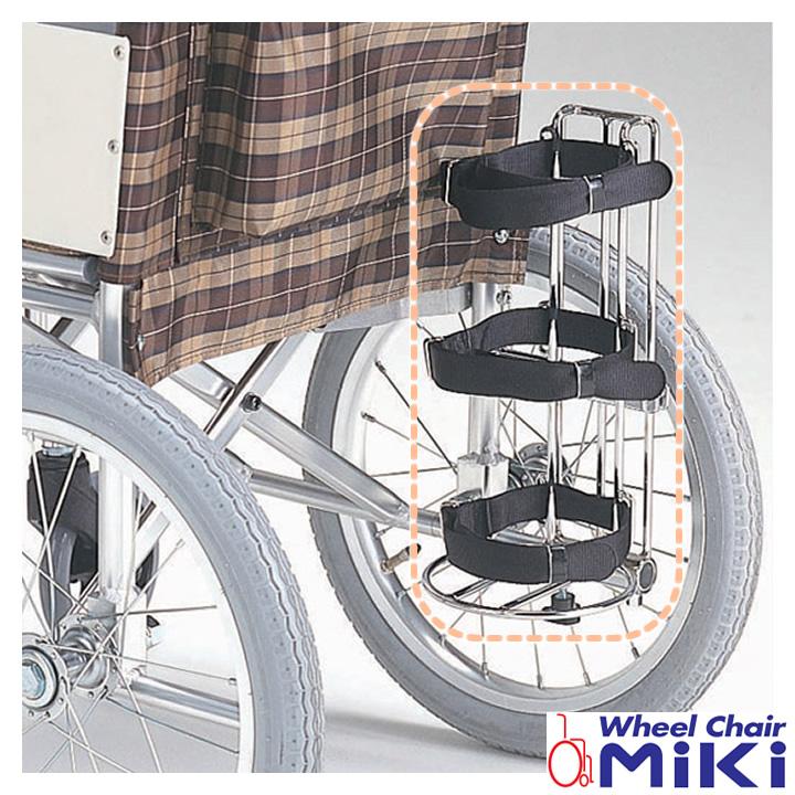 車椅子(車いす) ボンベ架 【ミキ】 【MS-134】