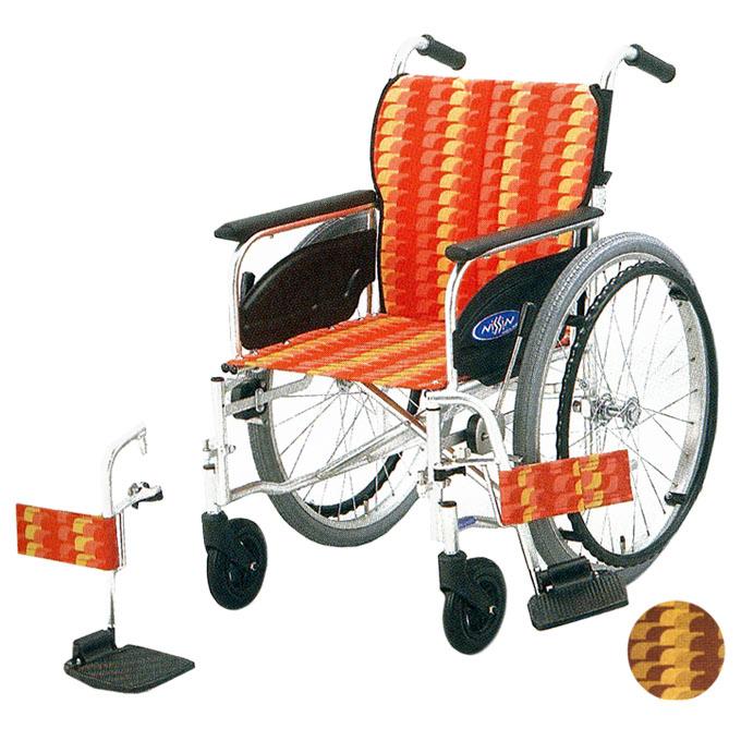 車椅子(車いす) NA-426FO 【日進医療器】 【NA-426FO】 【プレゼント 贈り物 ギフト】【介護】