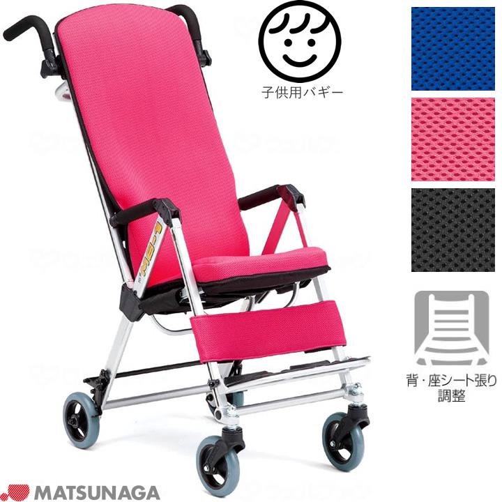 車椅子(車いす) Leveret (自走) 【松永製作所】 【MKD-L MKD-M MKD-S】 【プレゼント 贈り物 ギフト】【介護】
