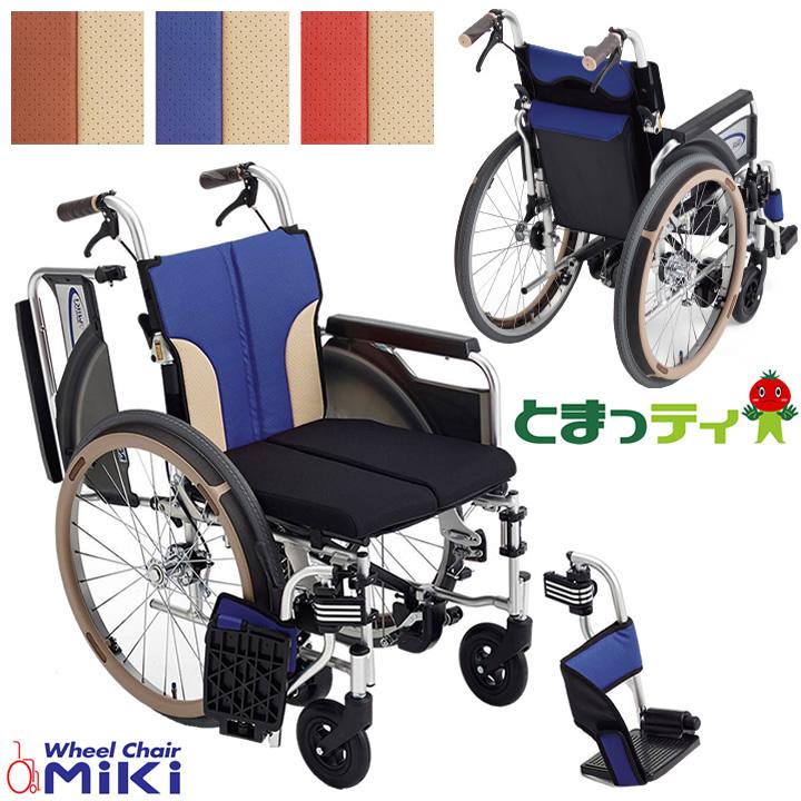 車椅子(車いす) SKT-400B 【ミキ】 【SKT-400B】 【プレゼント 贈り物 ギフト】【介護】