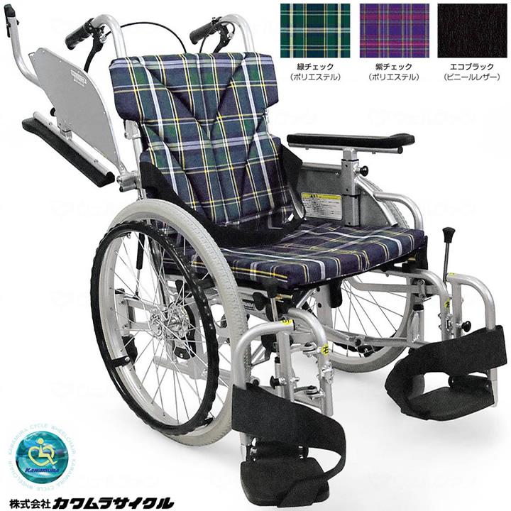 車椅子(車いす) こまわりくん 自走兼介助用 【カワムラサイクル】 【KAK20-40B-LO】 【敬老の日】 【プレゼント】