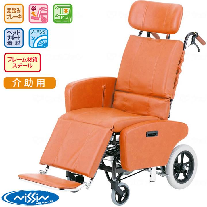 車椅子(車いす) NHR-7B 【日進医療器】 【NHR-7B】