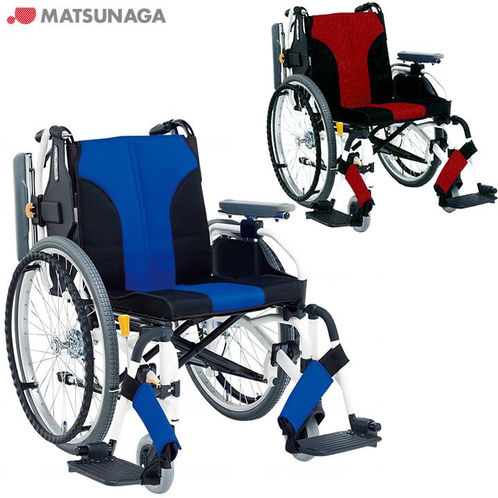 車椅子(車いす) MY-1 【松永製作所】 【MY-1】 【プレゼント 贈り物 ギフト】【介護】