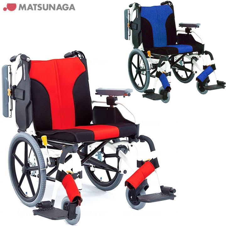 車椅子(車いす) MY-2 【松永製作所】 【MY-2】 【プレゼント 贈り物 ギフト】【介護】