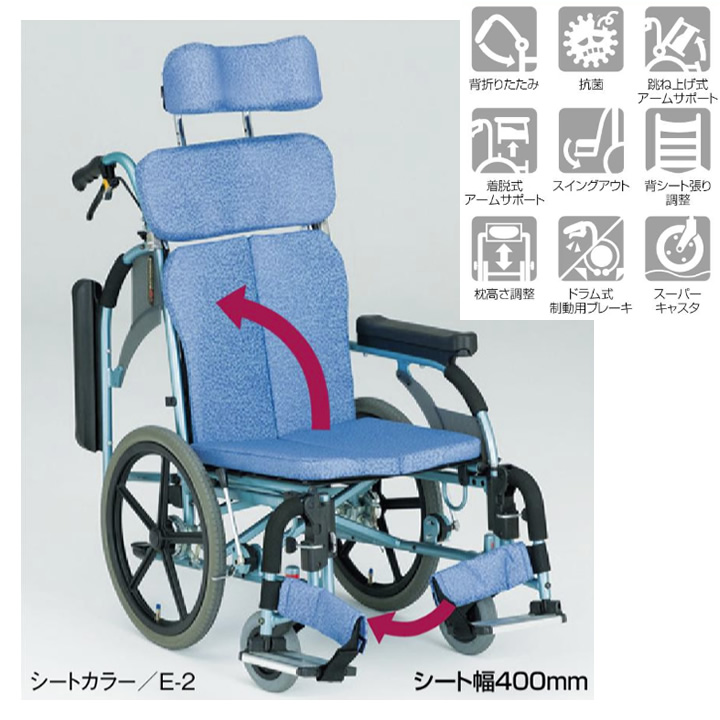 車椅子(車いす) REM-01H 【松永製作所】 【REM-01H】 【敬老の日】 【プレゼント】