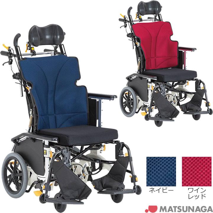 車椅子(車いす) マイチルト・コンパクト-3D 【松永製作所】 【MH-CR3D】