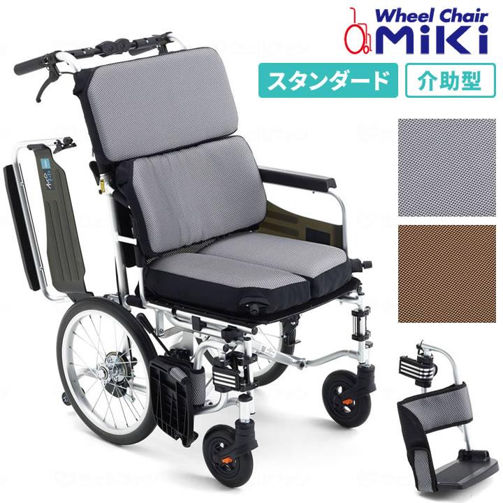 車椅子(車いす) アールエックス 【ミキ】 【RX-1 Lo】 【プレゼント 贈り物 ギフト】【介護】