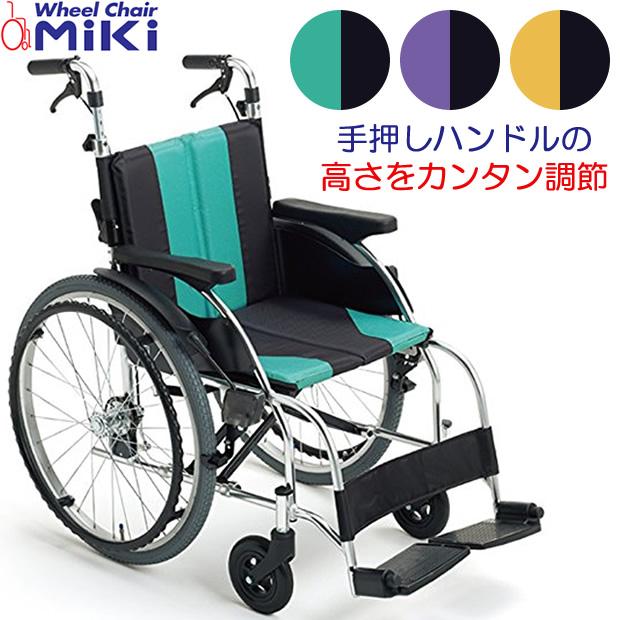 車椅子(車いす) アップライト 【ミキ】 【UR-1】 【プレゼント 贈り物 ギフト】【介護】