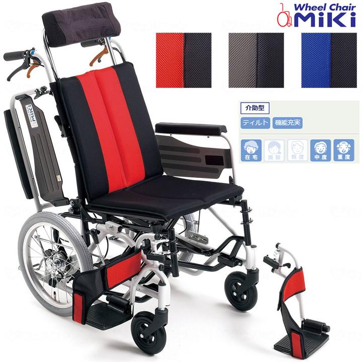 車椅子(車いす) エムピー ティルト 【ミキ】 【MP-TiF HG】 【プレゼント 贈り物 ギフト】【介護】
