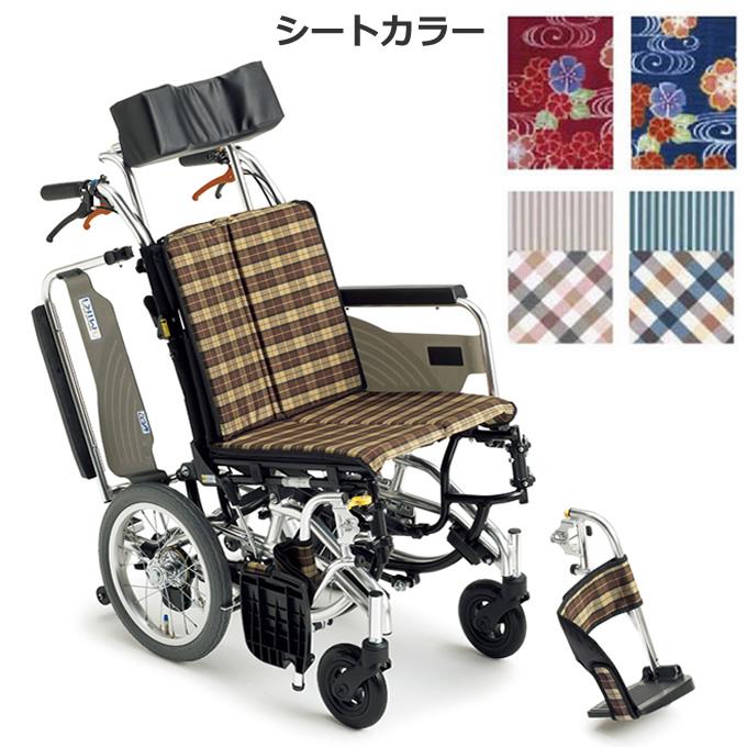 車椅子(車いす) スキット 介助型 オプションシートカラー 【ミキ】 【SKT-7】