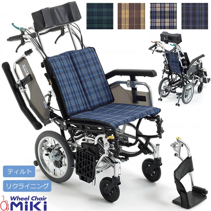 車椅子(車いす) スキット 【ミキ】 【SKT-8】