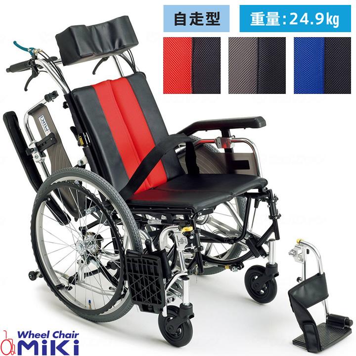 車椅子(車いす) ティーアール 【ミキ】 【TR-1】