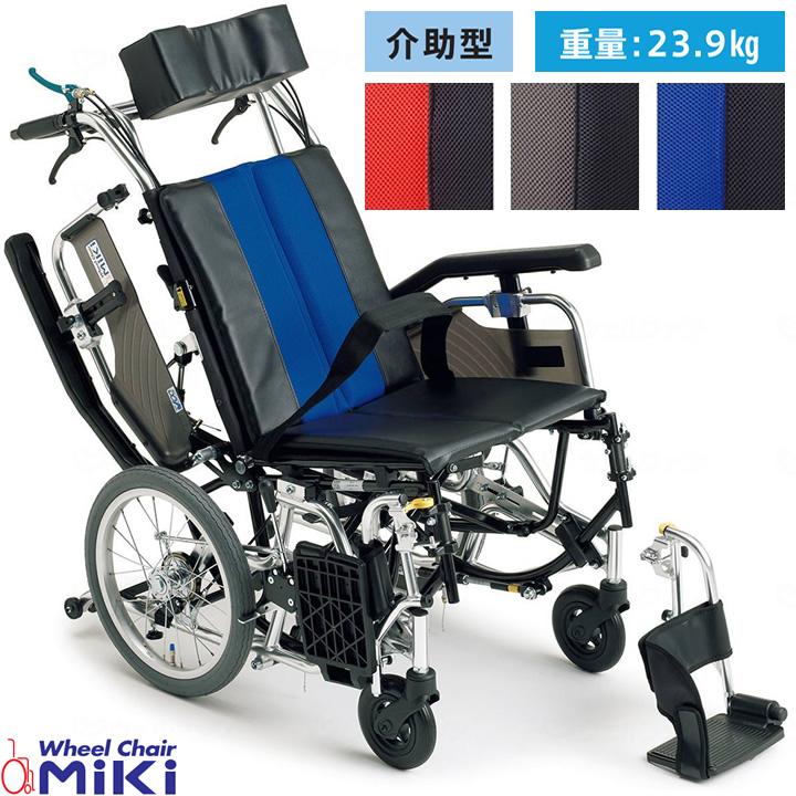 車椅子(車いす) ティーアール 【ミキ】 【TRC-2】