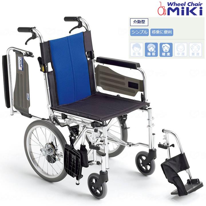 車椅子(車いす) バル 【ミキ】 【BAL-4】 【プレゼント 贈り物 ギフト】【介護】