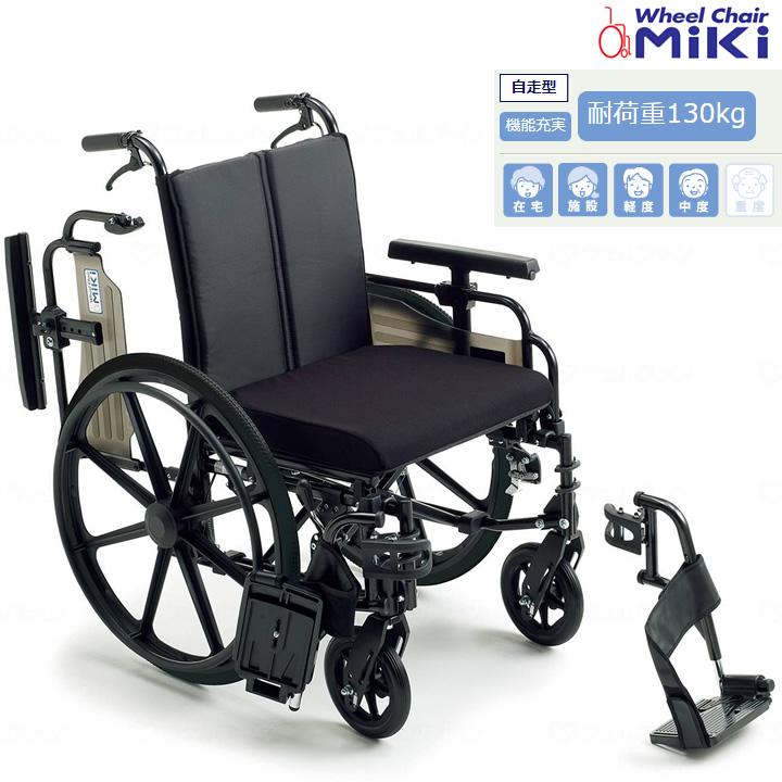 車椅子(車いす) ビッグサイズ 【ミキ】 【KJP-4】 【プレゼント 贈り物 ギフト】【介護】