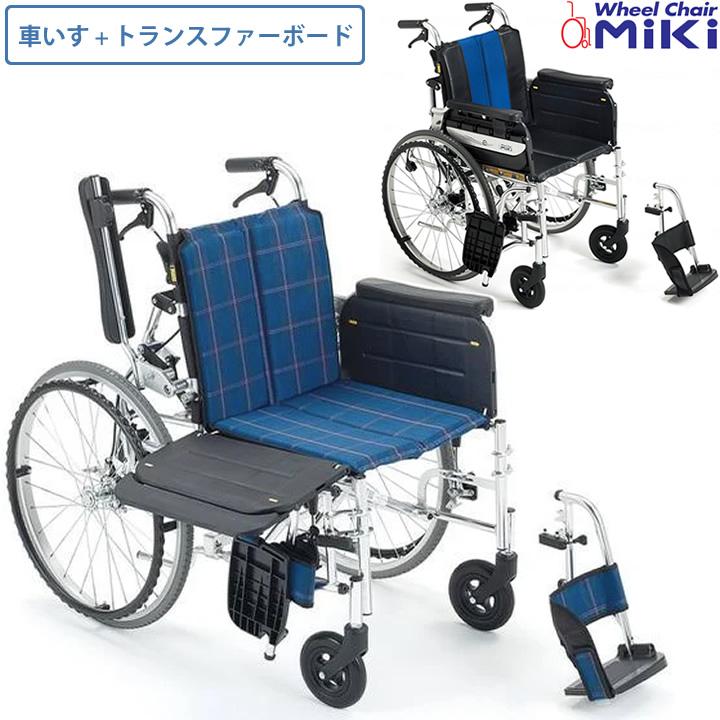車椅子(車いす) ラクーネ2 【ミキ】 【LK-2】 【プレゼント 贈り物 ギフト】【介護】