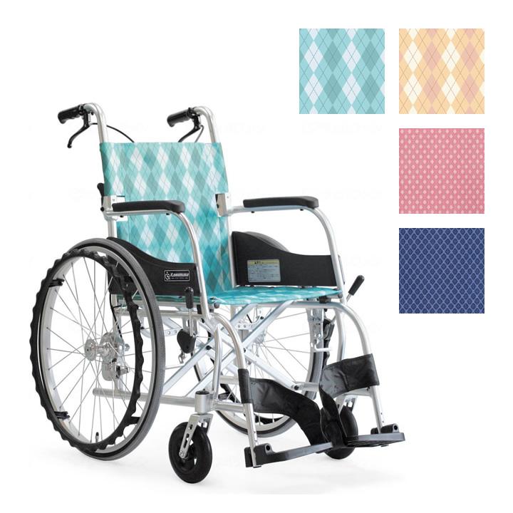 車椅子(車いす) ふわりす 【カワムラサイクル】 【KF22-40SB】 【プレゼント 贈り物 ギフト】【介護】