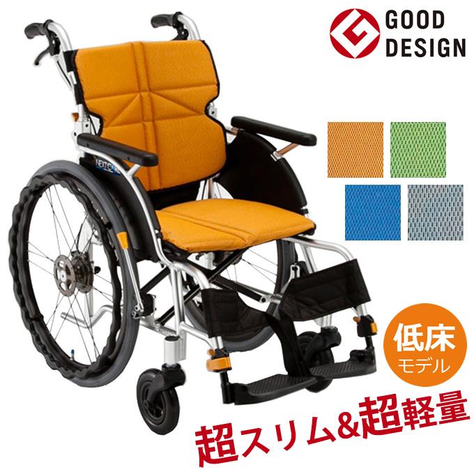 車椅子(車いす)NEXT CORE ネクストコア・プチ(自走式車イス) 【松永製作所】 【NEXT-10B】 【敬老の日】 【プレゼント】