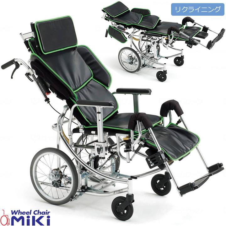 車椅子(車いす) リクライニング車椅子 ネクストローラー_シルバーパッケージII 【ミキ】 【NEXTROLLER_spII】