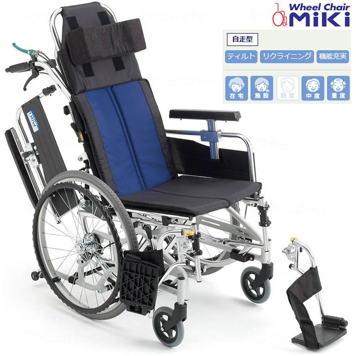 車椅子(車いす) ティルト・リクライニング車椅子 バル 【ミキ】 【BAL-11】