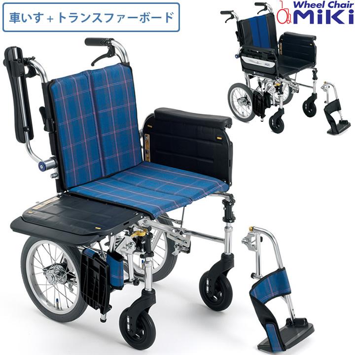車椅子(車いす) ラクーネ3 【ミキ】 【LK-3】 【プレゼント 贈り物 ギフト】【介護】