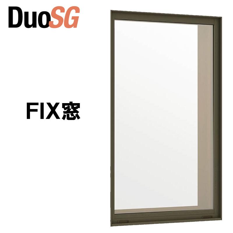 """定番スタイル 窓としての存在をシンプルに追い求めた""""デュオSG"""" アルミサッシ デュオSG 直営ストア 11903 FIX窓 窓タイプ"""