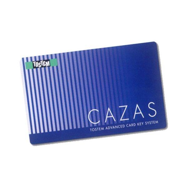 LIXIL TOSTEMのCAZAS専用追加用カードキー TOSTEM 玄関ドア カザス CAZAS 専用追加カードキー : 内容物 全商品オープニング価格 売却 本体×1 DASZ750