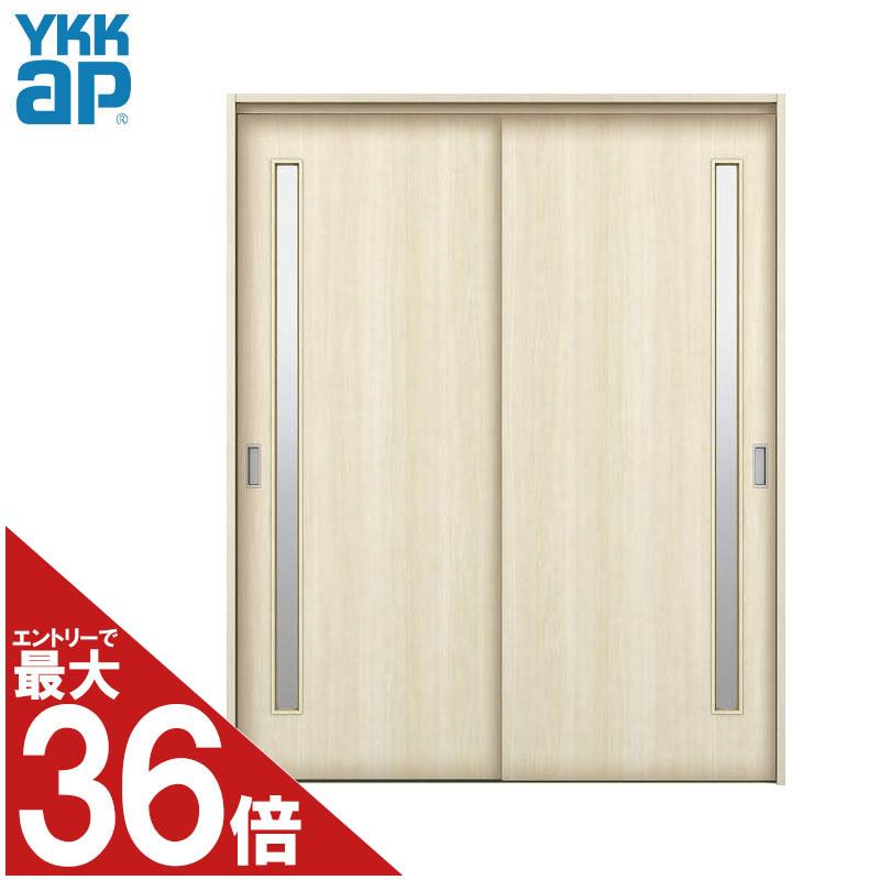 室内建具 正規品 木質インテリア建材のラフォレスタ DIY リフォーム 室内引戸 ラフォレスタ TN 引違い戸 ケーシング仕様 安い 激安 プチプラ 高品質 16420 2枚建 YKKap 18220
