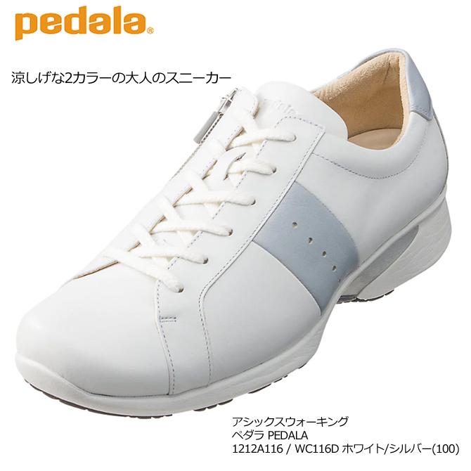 アシックス ペダラ ウォーキングシューズ WC116D PEDALA ASICS 1212A116 22.5-24.5cm 3E ホワイト/シルバー 100 日本製 ファスナー レースシューズ 母の日