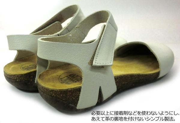 オランダ生まれのコンフォートシューズLOINts ロインツ フロリダ LT31413 23.0-24.0cm ブラック外反母趾 靴 おしゃれ 履きやすい靴 歩きやすい靴 02P03Sep16 18szz