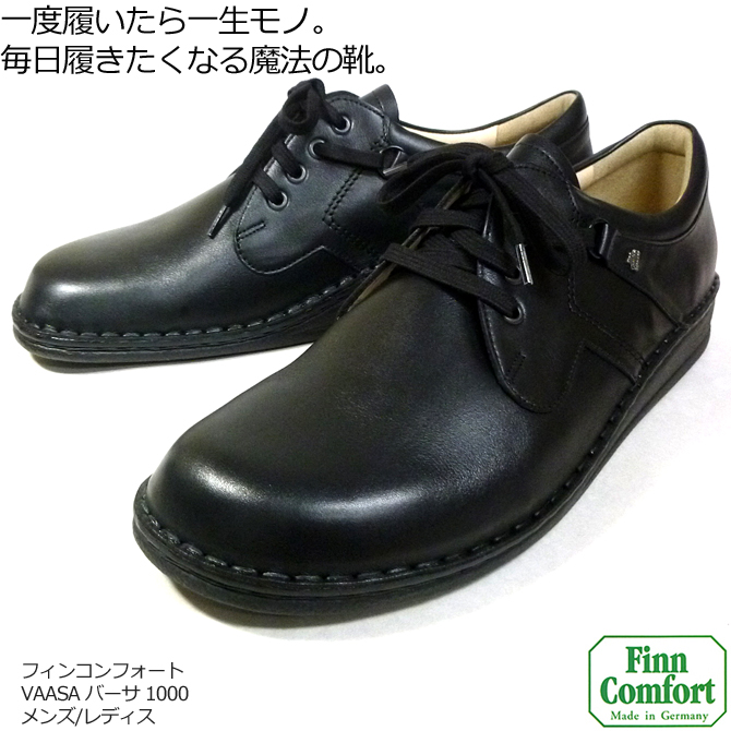 87d90ee03aa28 Fin comfort decorative collar comfort shoes man and woman combined use finn  comfort VAASA 1000 fin comfort Lady's men business hallux valgus fashion ...